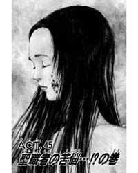 Angel Densetsu 45 : Anguish of the Holy] Volume Vol. 45 by Norihiro, Yagi